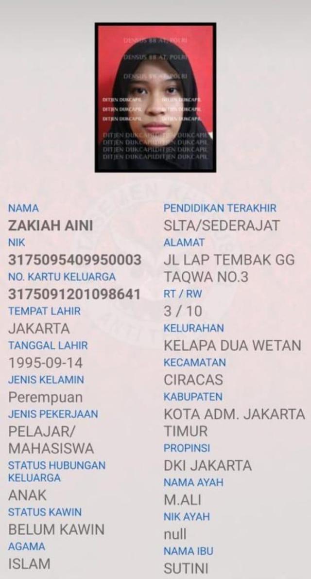 印尼确认警察总部被击毙女子身份 曾是射击俱乐部会员