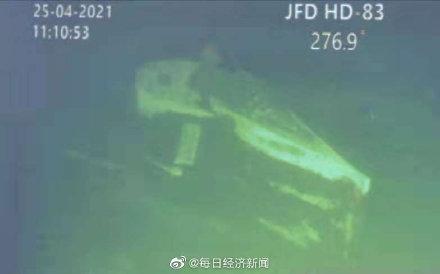 印尼海军确认 印尼沉没潜艇已解体为3部分