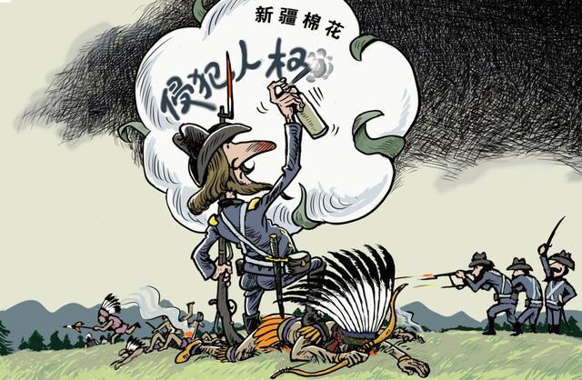 """五张漫画带你看清美国""""五宗罪"""""""