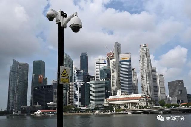澳智库:新加坡面临的隐私与安全两难