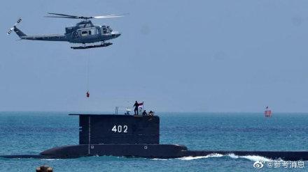外媒:印尼将支付潜艇罹难者子女教育费