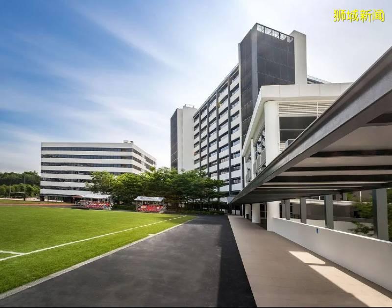 Overseas Family School 新加坡海外家庭国际学校