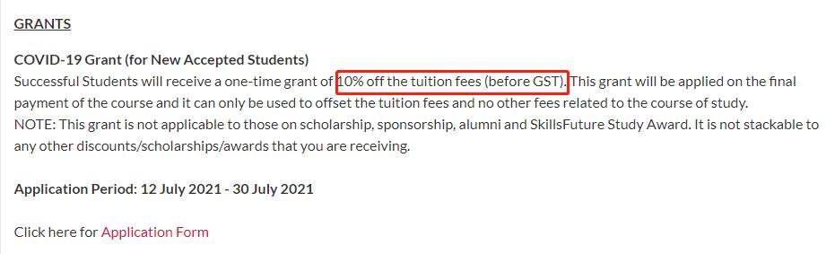 NTU提供10%学费减免!新加坡授课型硕士还可以申请这些奖学金