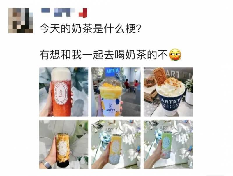 """在狮城""""秋天的第一杯奶茶""""你会选择哪一杯"""