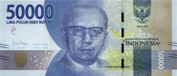 印度尼西亚共和国概况