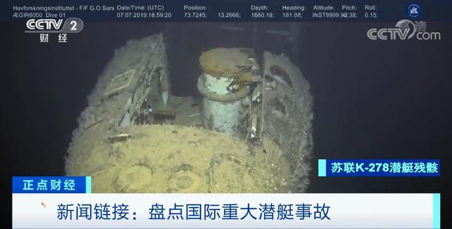 印尼潜艇沉没838米深海!53名船员无人生还,失事原因众说纷纭...