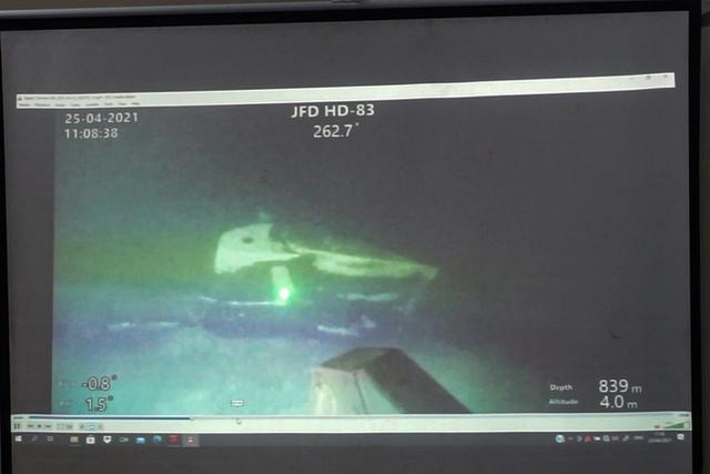 53名船员遇难!印尼失联潜艇被发现,失事原因尚不清楚