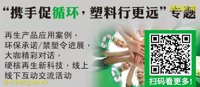 """""""我们不一样"""" :新加坡不着急禁止塑料袋"""