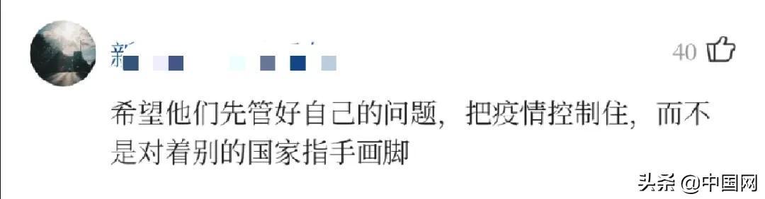 拜登威胁:绝不允许中国超越美国!美媒:中国不再尊重美国,合情合理