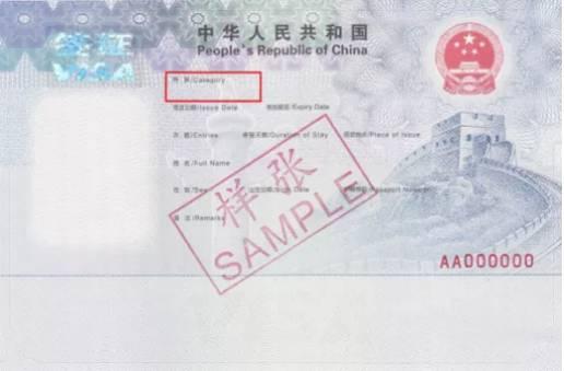 中国驻新加坡大使馆领事:关于启用生物识别签证的通知
