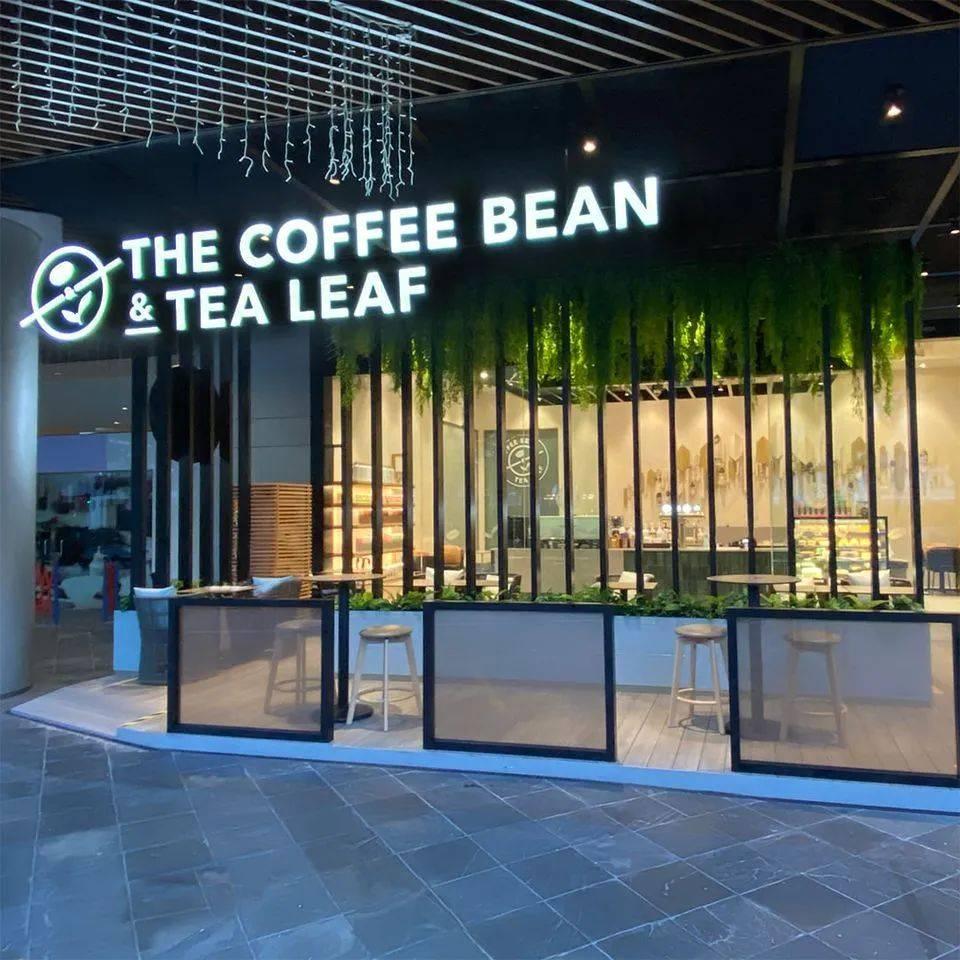 cafe Bean24小时营业,夜猫子们尽情享受