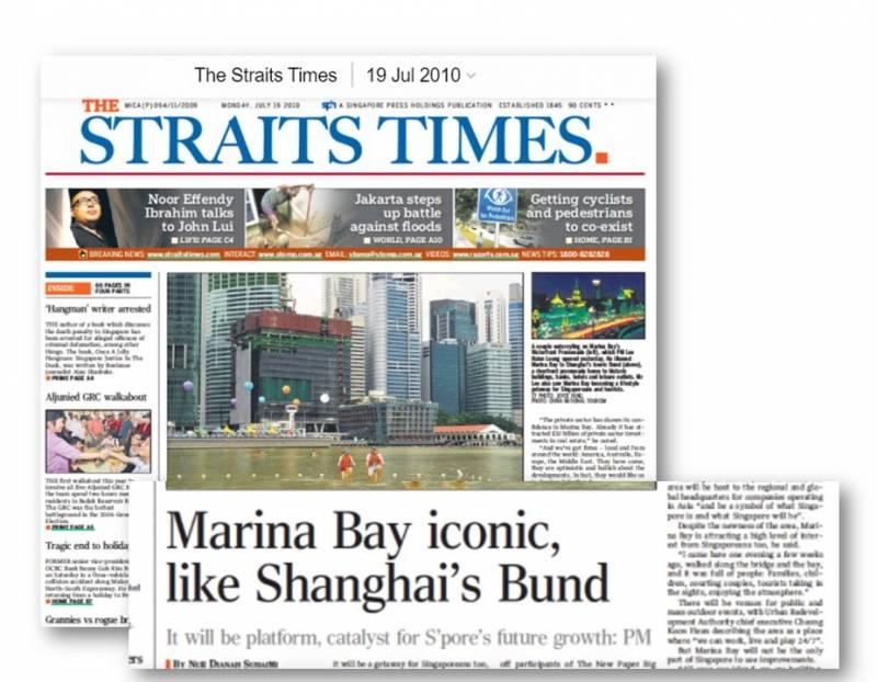 """一路""""开挂""""的滨海湾:新加坡的上海滩"""