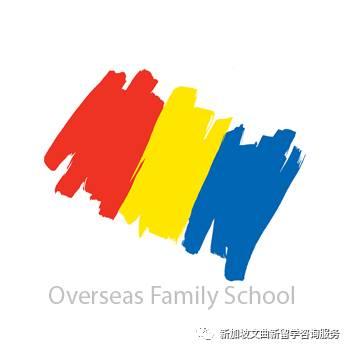 新加坡海外家庭学校 Overseas Family School (OFS)