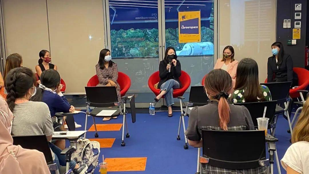 国大学生就业辅导中心开设女性职业发展试点课程