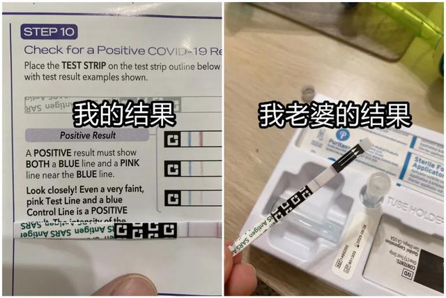 """""""确诊了?!我在新加坡用自测仪检查出弱阳,该怎么办?"""""""