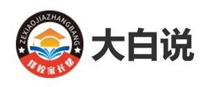 深圳国际学校真相揭秘第29期——深圳新加坡茵维特学校
