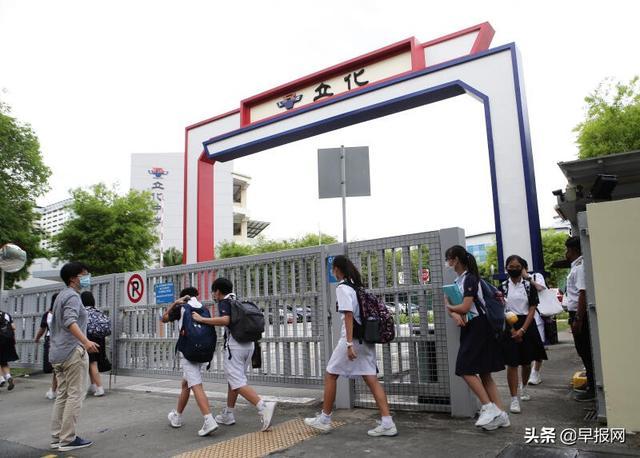 新加坡名校杀人案中四男生被控谋杀 曾接受心理治疗