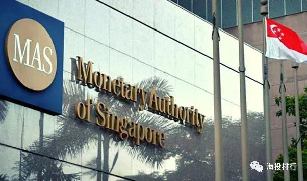 MAS监管公司新挑战!新加坡金融管理局扩大监管报告范围