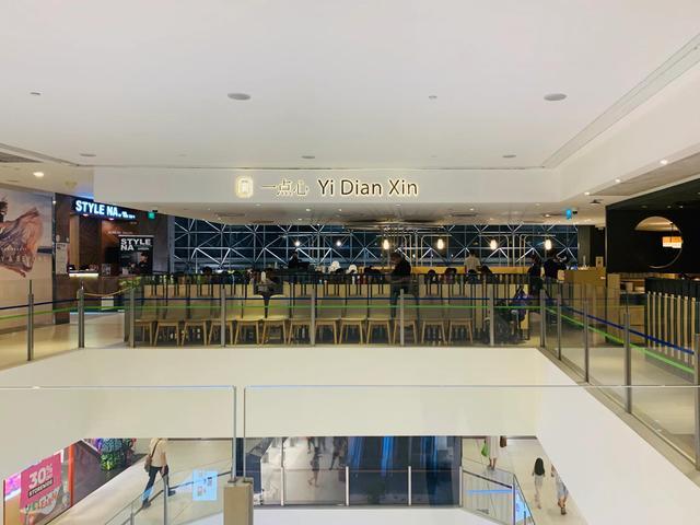 吃遍新加坡-第12期:环境好的东海岸港式餐厅