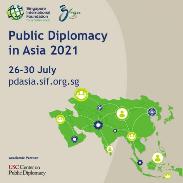 新加坡国际基金会致礼30周年 于7月26-30日举办亚洲公共外交大会
