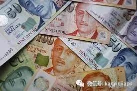 新加坡政府发放11亿补贴!这些行业人群将受资助