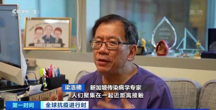 相关病例已超700例,新加坡最大水产批发市场疫情迅速扩散!专家:最少两周才能控制