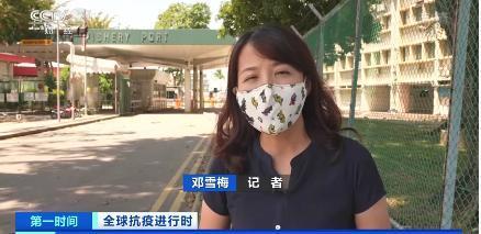 揪心!新加坡水产批发市场疫情迅速扩散