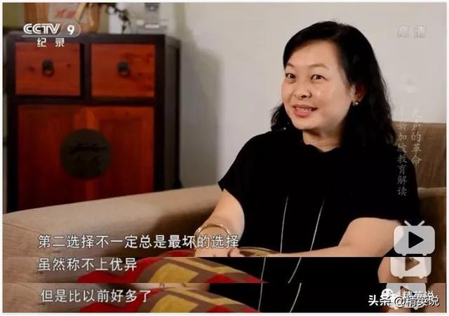 世界第一的新加坡教育因何而变,背后原因发人深省