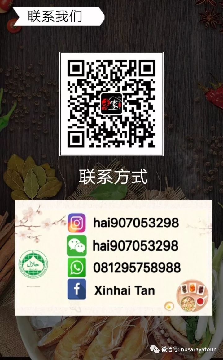 227af34108b77220825ccc1612d14068.jpeg