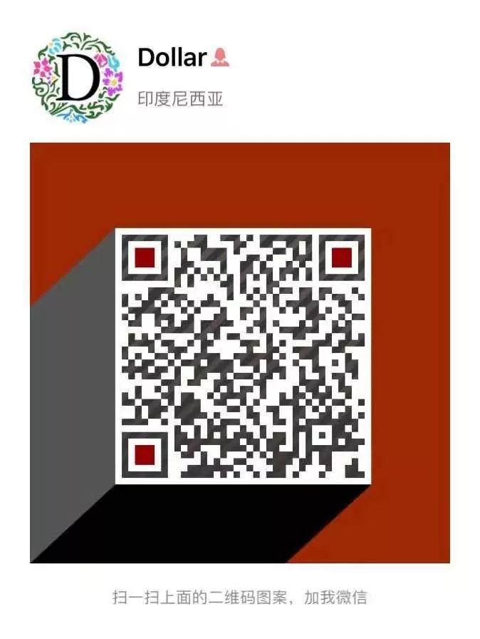 c6e7f577fef6243b6b804c7e5e721366.jpeg