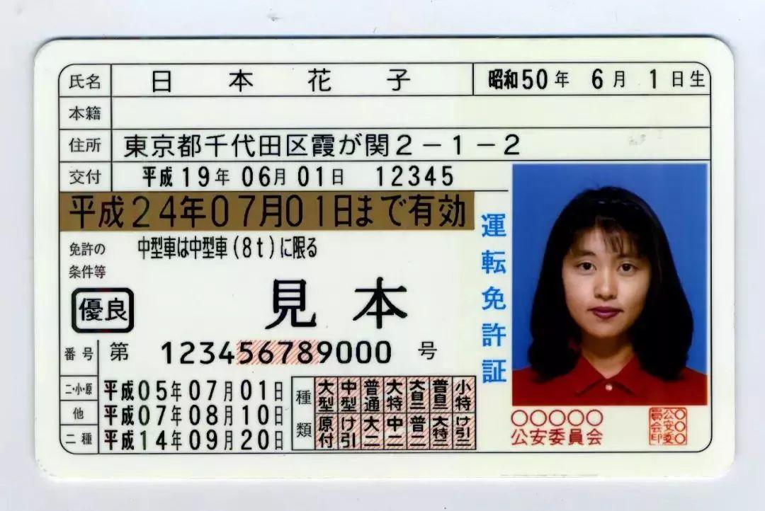 住民 票 本人 以外 Q.広域交付住民票とは?取得方法について教えて下さい。