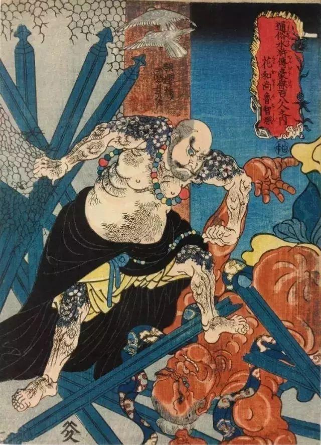 """为画猫被重罚入狱,这个猫奴画师用浮世绘画水浒英雄,被誉为""""浮世绘鬼才"""""""