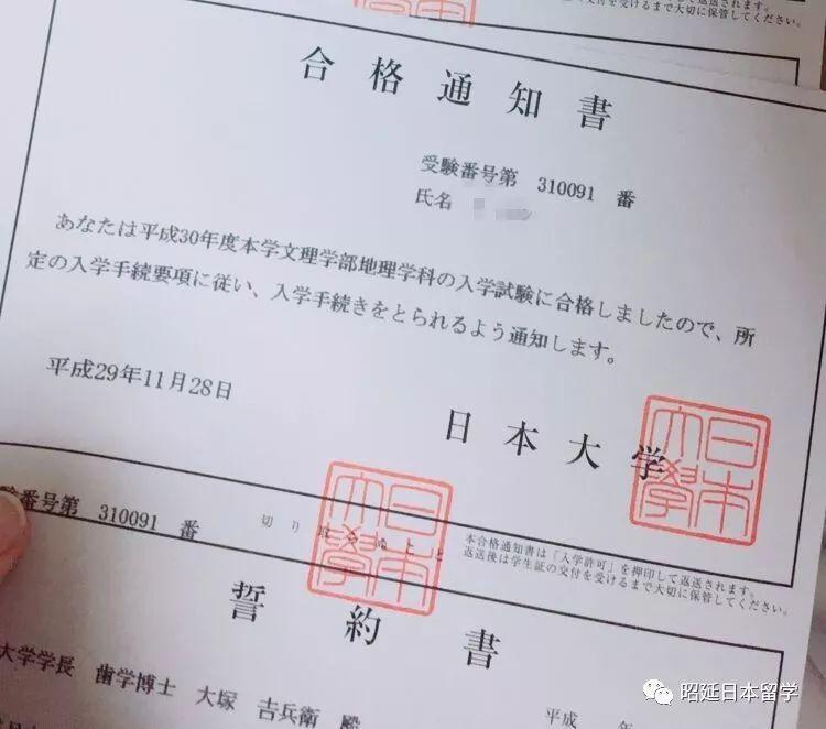 合格 日本 最低 点 大学