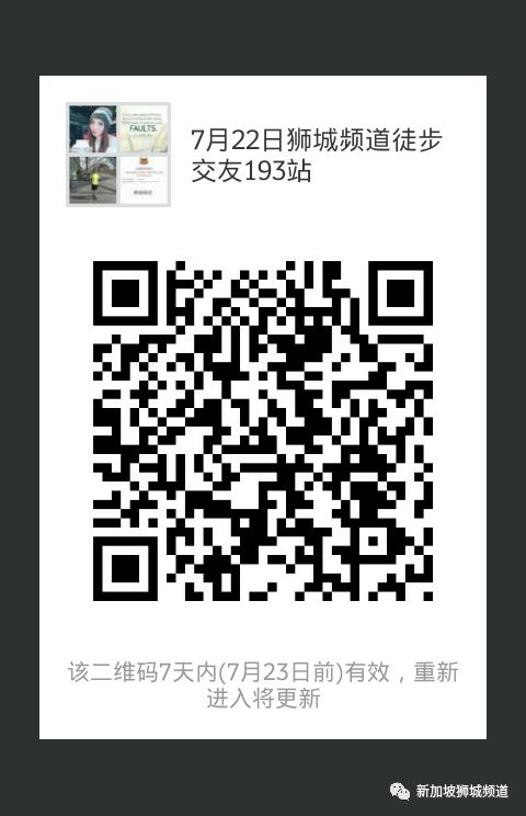 161edc56282c0d95563aeb10946225a5.jpeg