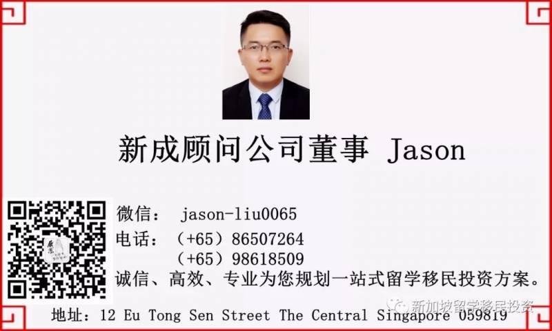 【移民案例】世界级别的富豪罗杰斯在新加坡上学的女儿-中文最牛的富二代