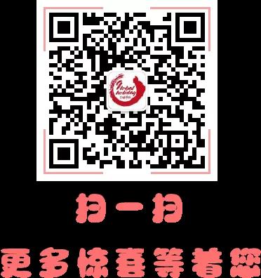 4b2bd70c326d41bf124666a80dca26d2.png
