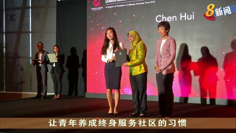哈莉玛:建立志愿服务文化 鼓励年轻工友当义工