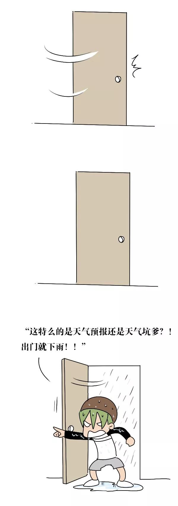 63672a29708e2baec3ed8f040379e36e.jpeg