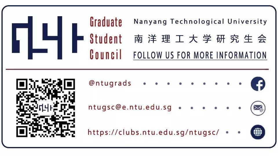 中国高校团招聘洽谈会@NTU|NUS|SUTD 提供茶点及简餐