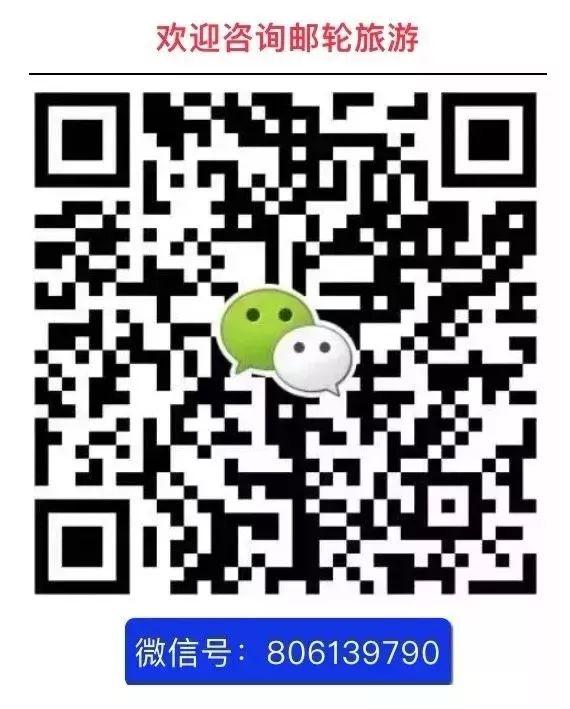 【春节预售】2020.1.23航次 [皇家加勒比邮轮]海洋量子号 7天6晚|新加坡-吉隆坡-槟城-新加坡