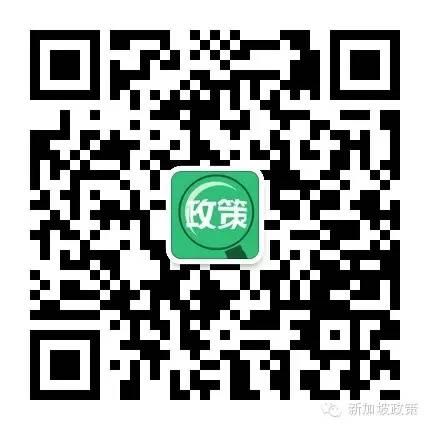 【17.8.3新政】创业准证政策再更新 申请条件大尺度放宽