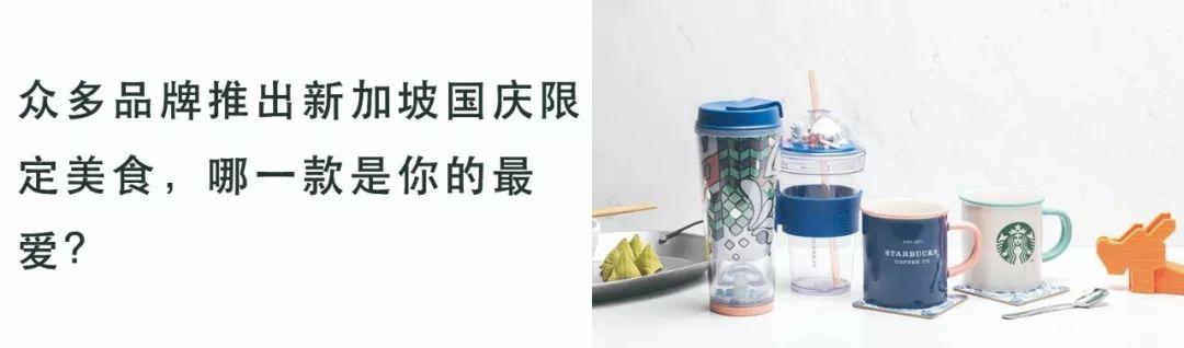 在狮城,要去哪儿喝一杯纯正的抹茶?