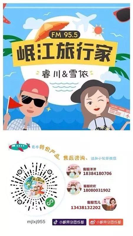 【最后4位】新加坡&马来西亚&普吉岛~11天9晚~成都直飞~城市&海岛观光!仅2990元!