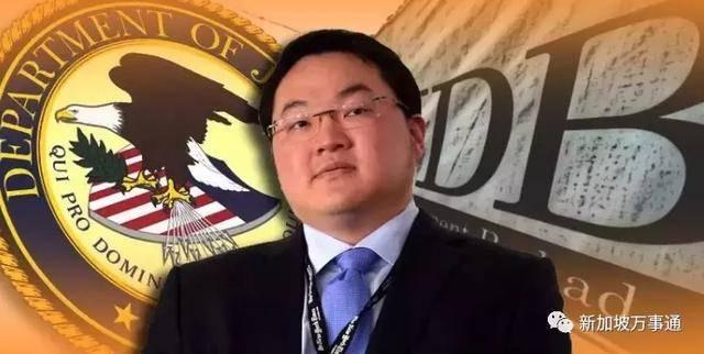 """揭秘:东南亚""""和珅是如何把首相拉下水,把国家贪垮的"""