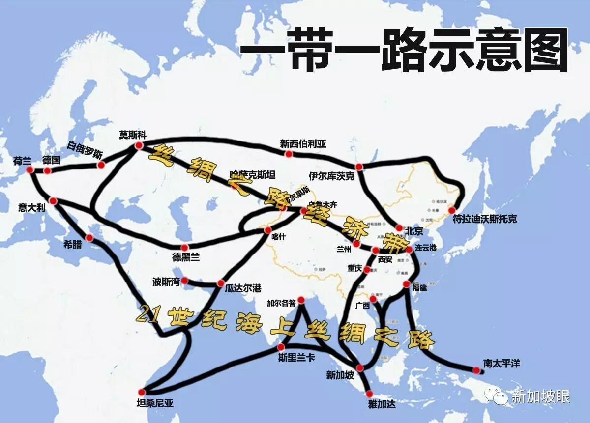 """新加坡能在""""一带一路""""两领域发挥作用吗"""