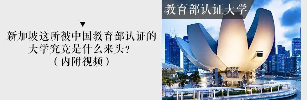 """""""双一流""""高校录取率背后,中国学生升学之路何去何从?"""