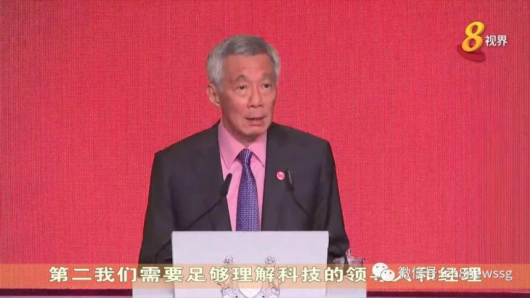 李总理:作为杰出国际都市 智慧国愿景关键战略
