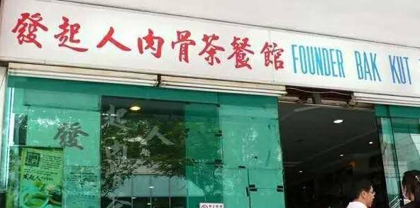 新加坡街头美食,再不去吃就来不及了!