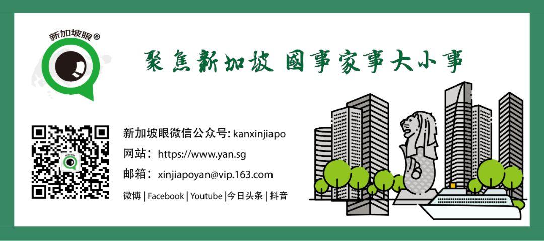 苦等13年!新加坡最抢手住宅区要推出1500+新组屋!