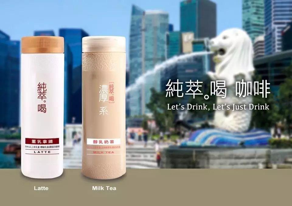注意了!新加坡某某某奶茶和某某雪糕都不能吃